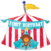 Fisher Price Circus Tent SuperShape Foil product link