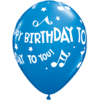 """11"""" Happy Birthday Music Notes x 25 product link"""