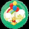 Summertime Single Balloon Category