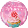 "18"" Wonderful Mum Cupcake Balloon overview"